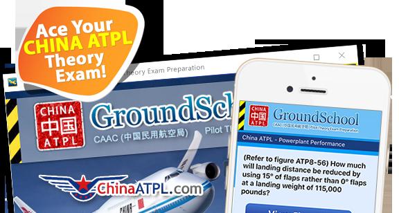 China ATPL Prep App