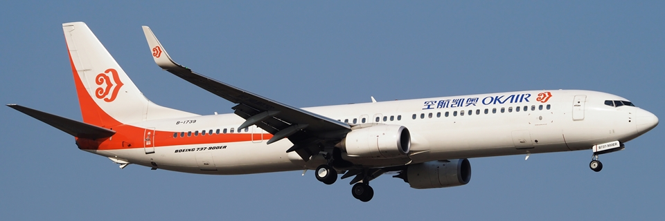 Airline Training Services - flySerra Pilot Recruitment Services