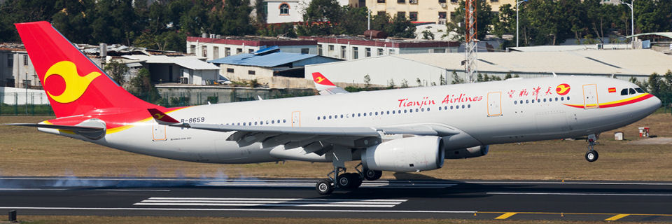 Airline Training Services - flySerra Pilot Recruitment Services